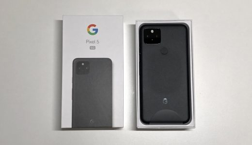 Google Pixel 5 hands-on review