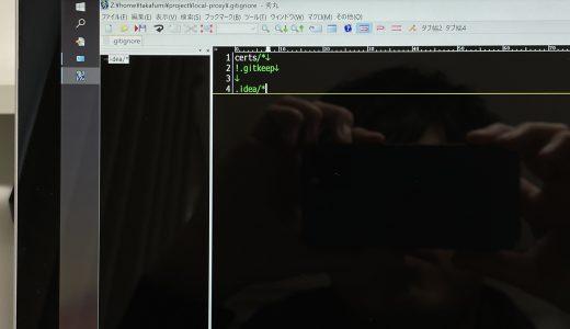 【解決】Surfaceの画面が勝手に暗くなる問題の解決方法