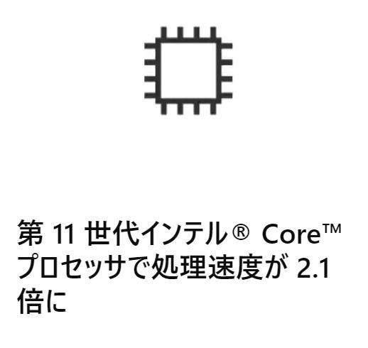 image-20210112164817596