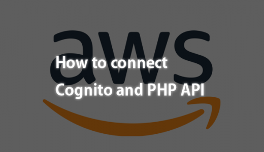 How to connect Cognito and PHP API